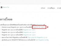 19 200x150 - ขั้นตอนการติดตั้ง Magento โดย Asiagb.com