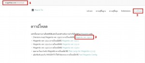 19 300x130 - ขั้นตอนการติดตั้ง Magento โดย Asiagb.com